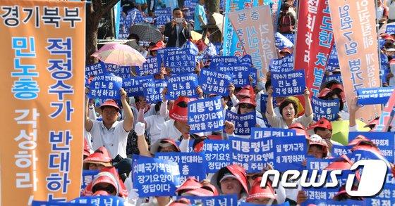 [사진]노인복지 공약이행 촉구집회