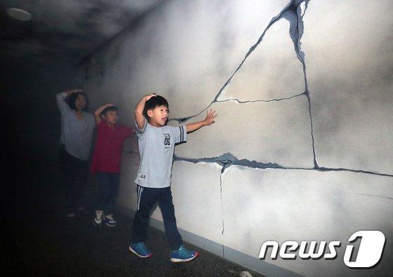 [사진]'신속한 대피'