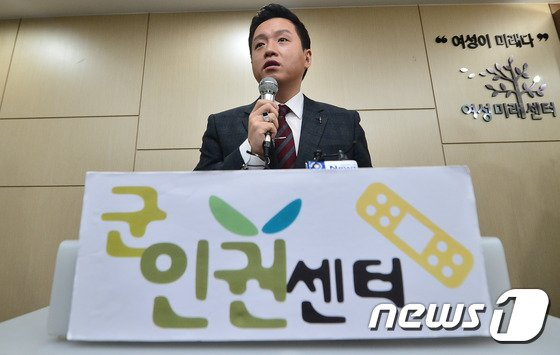 © News1 송은석 기자