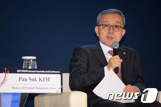 [사진]특별세션 진행하는 김판석 인사혁신처장
