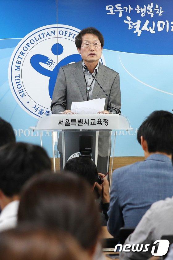 [사진]조희연 교육감, 서울 초등교사 280명 증원한 385명 선발