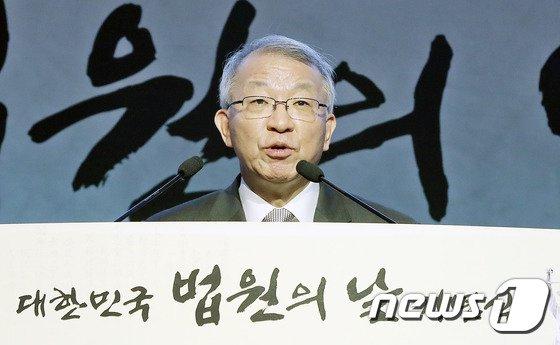 [사진]양승태 대법원장 '법원의 날 기념식 인사말'
