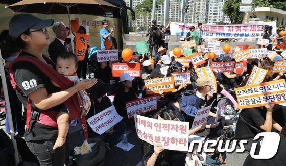 [사진]'꿈동산 유치원 폐원 반대하는 학부모들'