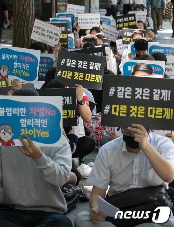 [사진]전면 정규직화 반대 촉구하는 서울교통공사 청년모임