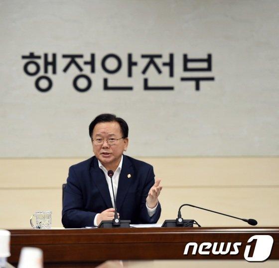[사진]'제28차 안전정책조정회의'