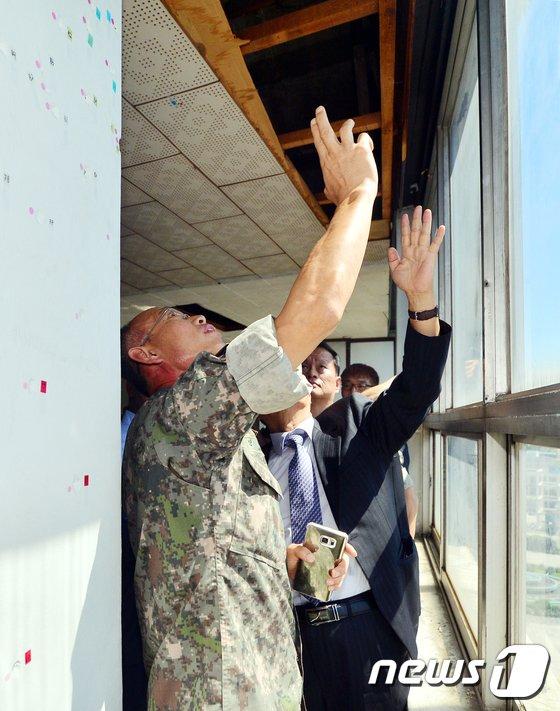 [사진]국방부 5·18특조위, 전일빌딩 헬기사격 조사
