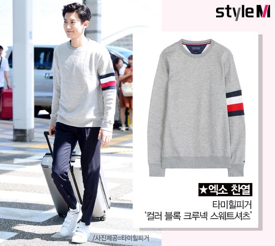 [★그옷어디꺼] '공항 패션' 엑소 찬열 티셔츠