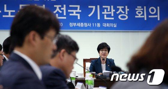"""[사진]김영주 장관 """"국민이 믿을 수 있는 노동정책 펴야"""""""