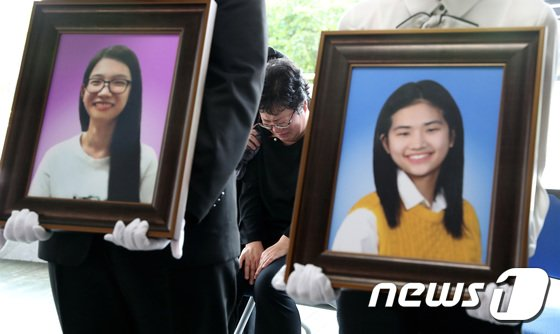 [사진]'참을 수 없는 슬픔'