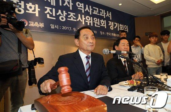 [사진]첫 회의 갖는 역사교과서 국정화 진상조사위원회