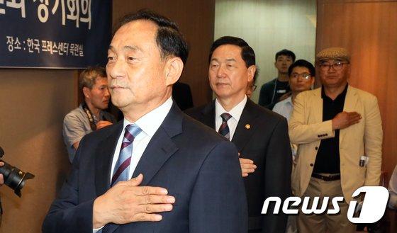 [사진]국민의례하는 역사교과서 국정화 진상조사위원회