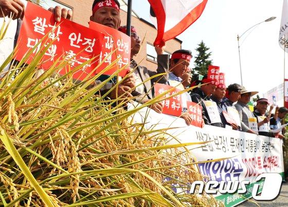 [사진]'쌀값 안정 대책 촉구'