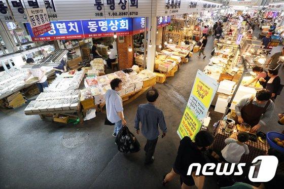 [사진]'전통시장 많이 찾아주세요'