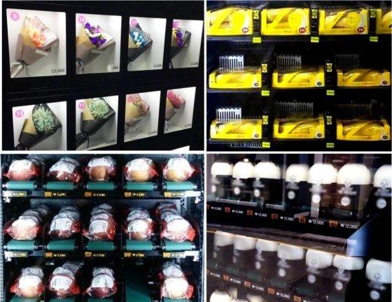 왼쪽 상단부터 시계방향으로 꽃, 바나나, 화장품, 사과 자판기./사진=온라인 커뮤니티 캡처