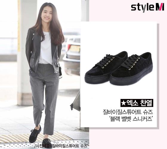 [★그거어디꺼] '공항 패션' 김태리 신발