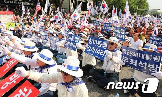 [사진]'박근혜는 무죄'