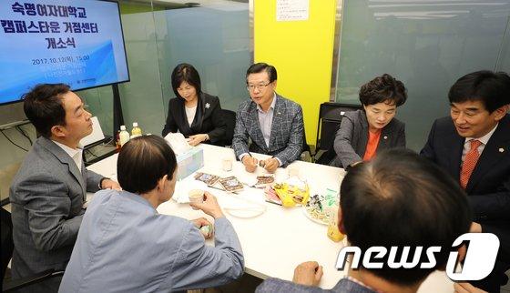 [사진]'숙명여자대학교 캠퍼스타운 거점센터 개소식'