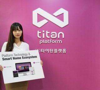 글로벌 통합 버전 '타이탄 플레이' /사진제공=타이탄플랫폼