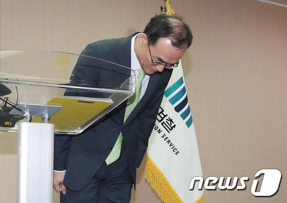 """[사진]문무일 검찰총장 """"어금니 아빠 사건 피해자 유족 애도"""""""