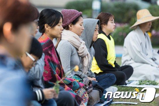 [사진]한반도 평화를 위한 명상기도회