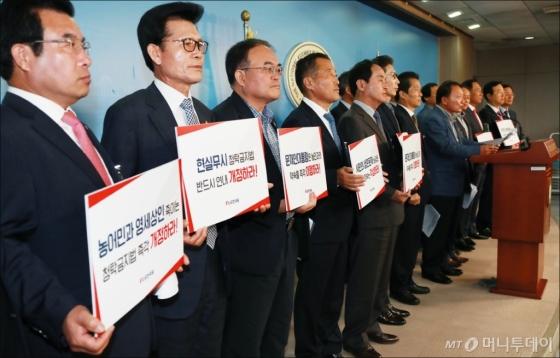 [사진]김영란법 개정 및 보완책 마련 촉구 기자회견