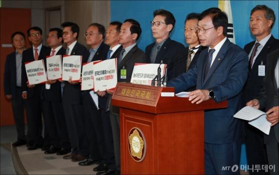 [사진]청탁금지법 개정 및 보완책 마련 촉구 기자회견