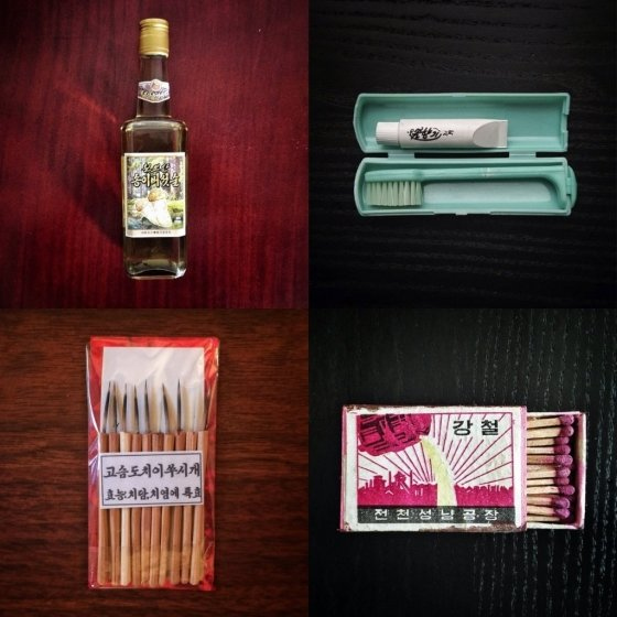 (기사와 직접 관련 없음) 북한 공산품의 예. 송로버섯 술, 휴대용 칫솔, 고슴도치 이쑤시개, 성냥 등. /사진=온라인 커뮤니티