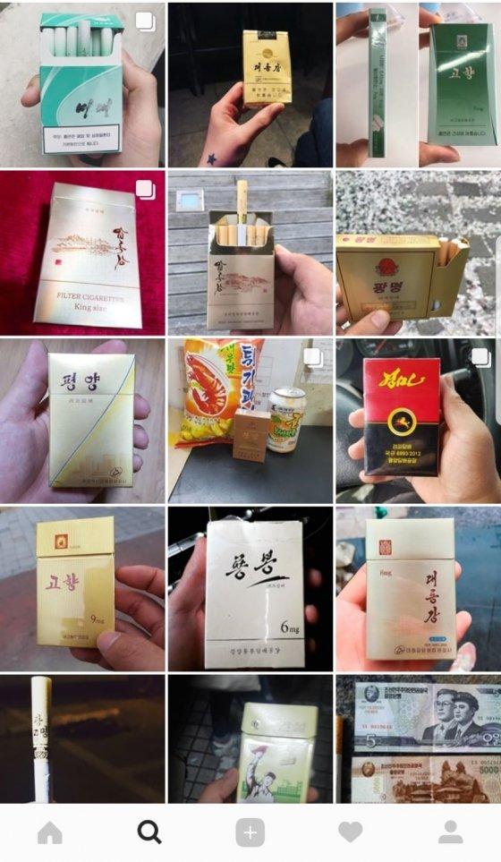 SNS 인스타그램에서 '북한담배'를 검색했을 때 나타나는 화면. /사진=인스타그램 캡처