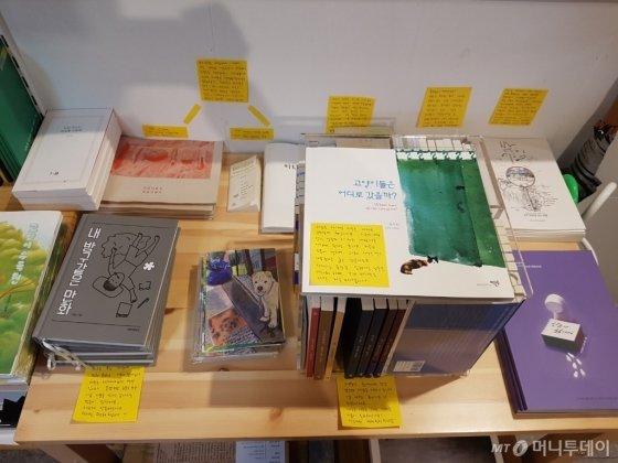서울시 마포구 창전동에 위치한 독립서점 이후북스. 진열된 책 각각에 손님이 써 놓은 책 설명이 붙어 있다./사진=이재은 기자