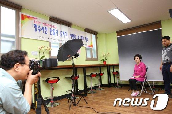 서대문구 장수 사진 촬영 서비스(서대문구 제공)© News1