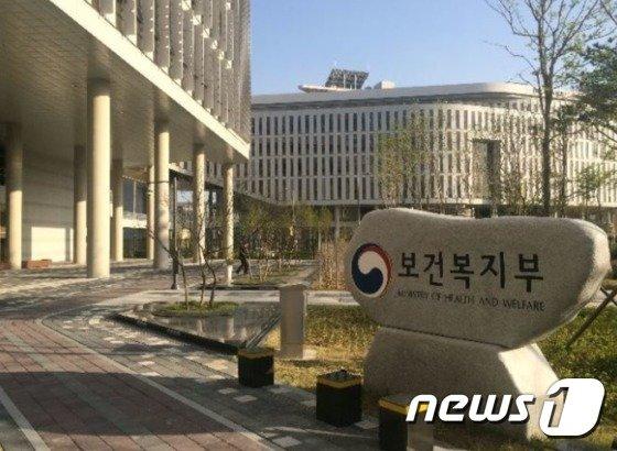 '전공의 폭행' 전북대병원에 첫 행정처분…정원 제한