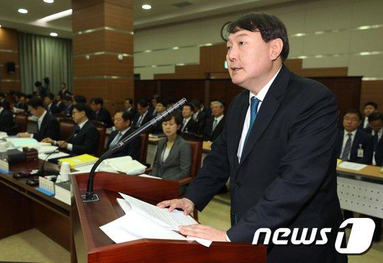 윤석열 서울중앙지검장. /뉴스1 © News1 오대일 기자