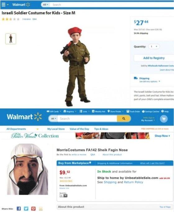 미국 유통업체 월마트가 핼러윈 상품으로 출시한 어린이용 이스라엘 군복 의상과 아랍인을 연상케 하는 코 모형 /사진=월 마트 화면 캡처