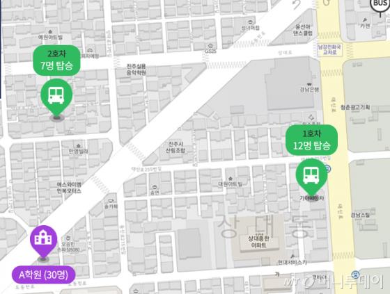 스쿨첵 서비스는 차량 위치는 물론 탑승자 현황 정보도 제공한다.