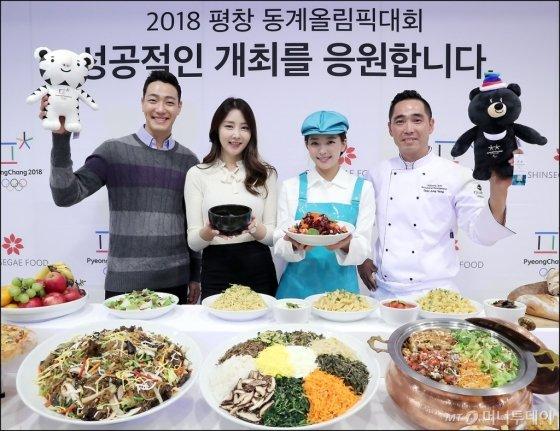 [사진]신세계푸드,  '평창동계올림픽 선수단 메뉴 공개'