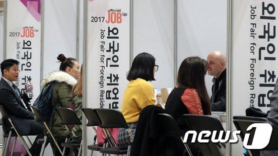 [사진]'한국 취업을 위한 길'