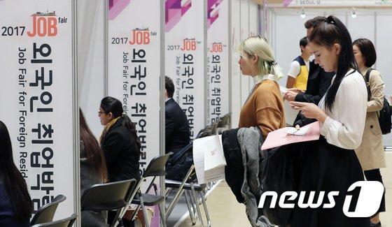 [사진]'한국에서 취업하고 싶다'