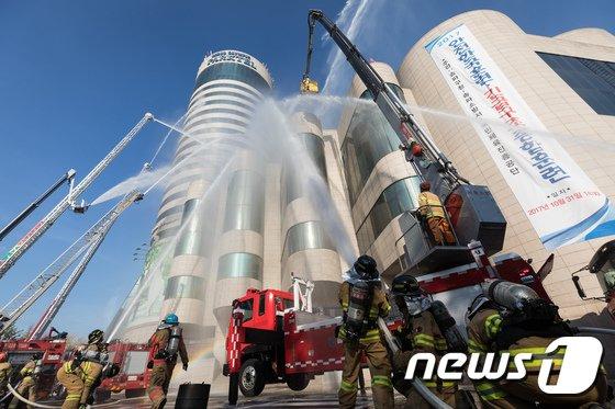 [사진]안전한 한국을 위해