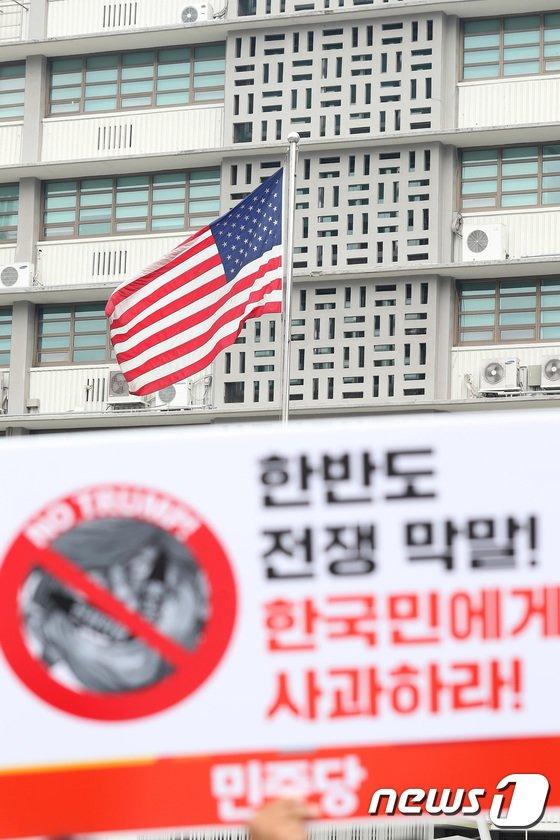 [사진]'한반도 전쟁 막말 사과하라'