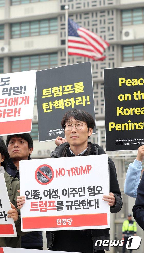 [사진]'트럼프 방한 반대한다'