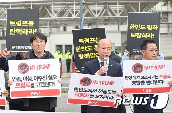 [사진]'한반도 평화 보장하라'