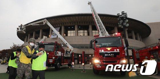 [사진]'예술의 전당 화재 대응 훈련'