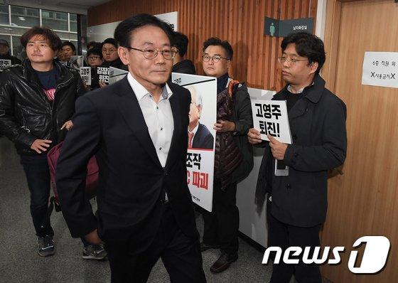 [사진]회의장 향하는 권혁철 이사