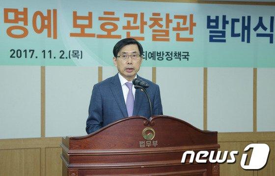 [사진]인사말 하는 박상기 법무부 장관