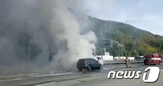[사진]창원터널 입구 폭발사고 현장