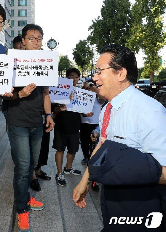 한국사립대학총장협의회 회장단 회의에 참석하는 총장들에게 입학금 폐지를 촉구하는 대학생들. /뉴스1 © News1 박지혜 기자