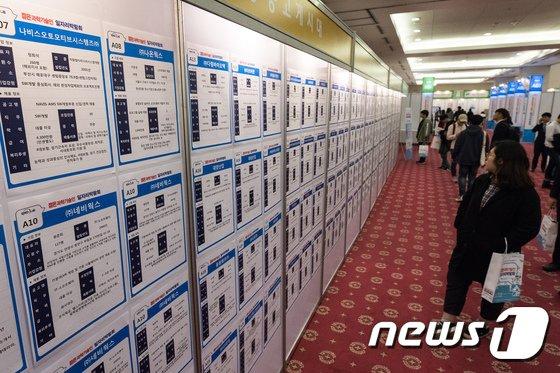 [사진]젊은과학기술인 일자리박람회 개최