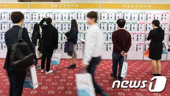 [사진]북적이는 젊은과학기술인 일자리박람회