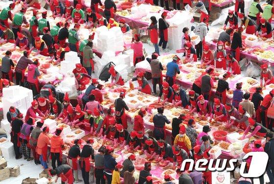 [사진]제4회 서울김장문화제 개막