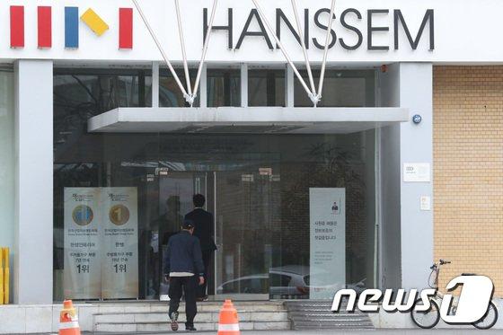 [사진]한샘, 사내 성폭행 사건 '충격'